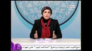 بالفيديو.. نادية عمارة لـ'متصلة': 'المسلم الحق من يأمن الناس أذاه'