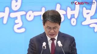 """cnb뉴스연합 청양군 """"전국 기초지자체 최초 청년수당 …"""
