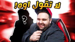 خطفت صاحب أحمد ابو الرب. و ندمت