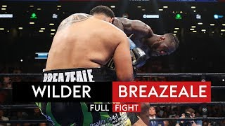 First round knockout! | Deontay Wilder v Dominic Breazeale | FULL FIGHT!
