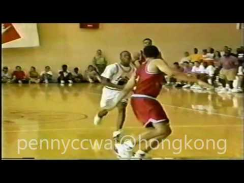 1993 Nike Camp All Star Game - 18-year-old Allen Iverson vs 17-year-old Kevin Garnett RARE game