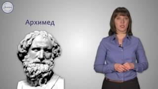 Геометрия 10 Понятие правильного многогранника