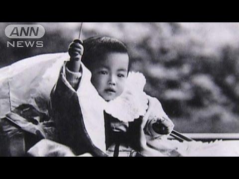 学校生活の様子明らかに 実録に見る昭和天皇の素顔(14/09/11)