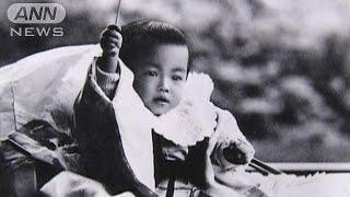 宮内庁が公表した昭和天皇実録の記述から、昭和天皇が子どものころ、特...