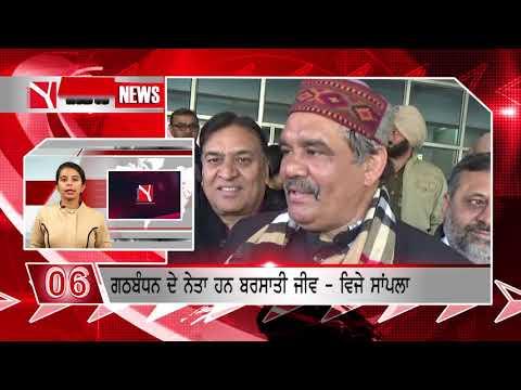 Punjab Top Ten || Channel Y || Y media