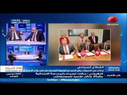 محمد حواص: السياحة محتاجة إلى إرادة سياسية وقرارات جريئة