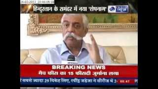 India News: The new threat to Pakistan