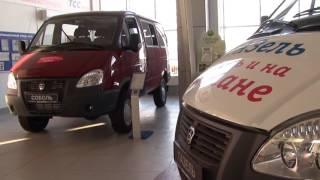 видео Программа утилизации автомобилей 2017