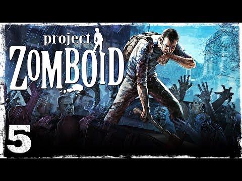 Смотреть прохождение игры [Coop] Project Zomboid. #5: Мотель.