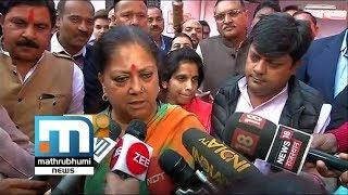 BJP Suffers Setback In Polls | Vakradrishti Episode 686 | Mathrubhumi News
