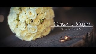 Мария & Тарас.Видеосъемка свадеб. Бердянск