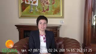 видео Основные требования к мероприятиям по благоустройству территории