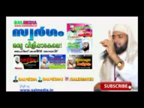 Swargam Oru Vilippadakale   Ahmed Kabeer Baqavi Islamic Speech mpeg4