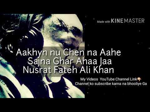 Akhiyan Nu Chain Na Aave Nusrat Fateh Ali Khan Remix Dr Music Zubair