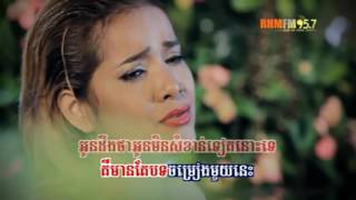 pejr souᵽa (pich sophea ពេជ្រ សោភា Lonely ft G Devith HD 720p (slow speed bottom right settings)