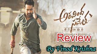 Aravinda Sametha Movie Review By Vinod Krishna || Jr NTR || Trivikram || Sunil || Nijam Media
