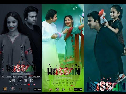 Hassan Afghan Movie 2018 Full HD  فلم افغانی حسن