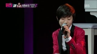 방예담 (Bang Yedam) [Sir Duke] @KPOPSTAR Season 2