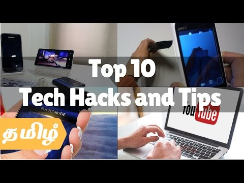 Top 10 Tech Hacks and Tips in Tamil