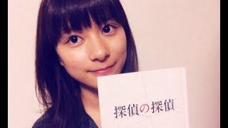 【1日5回スカウト】芳根京子のめっちゃ可愛い画像・写真集!~Yoshine K...