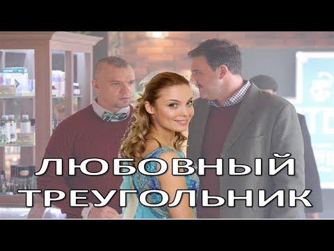 Татьяна Арнтгольц попала в любовный треугольник  (30.12.2017)