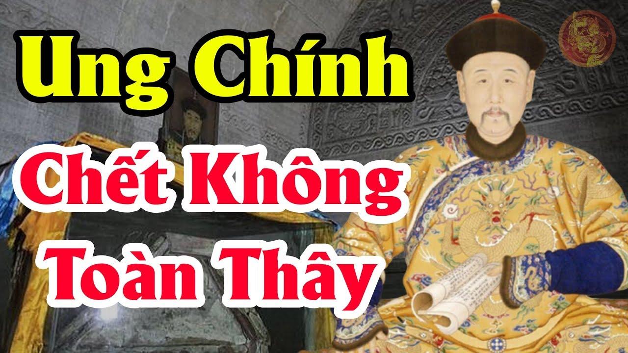 Lạnh Gáy Về Cơ Thể Của Hoàng Đế Triều Thanh UNG CHÍNH Trong Lịch Sử Trung Quốc