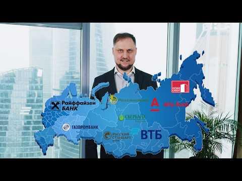Бизнес для регионов. Ищем партнёров