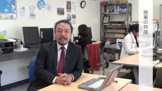 環境マネジメントシステム実習1(倉阪秀史)