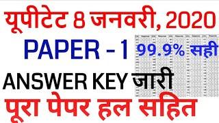 Paper-1st//UPTET
