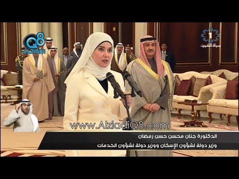 رئيس مجلس الوزراء الشيخ جابر المبارك ووزراء الحكومة الجديدة يؤدون القسم أمام صاحب السمو 12-12-2017  - نشر قبل 3 ساعة