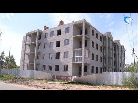 В администрации Великого Новгорода обсудили ситуацию со строительством дома на Шимской