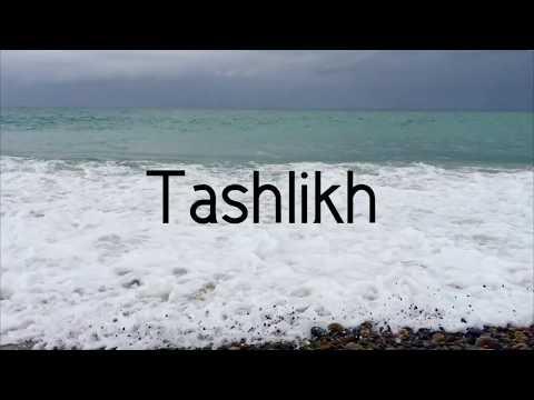 Tashlikh: Celebrating the Jewish New Year