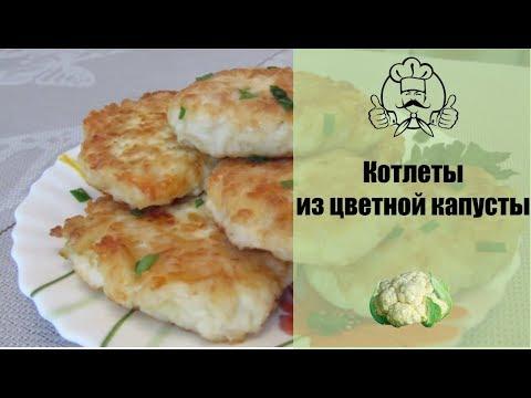 Вторые блюда – Рецепты. Вкусные вторые блюда
