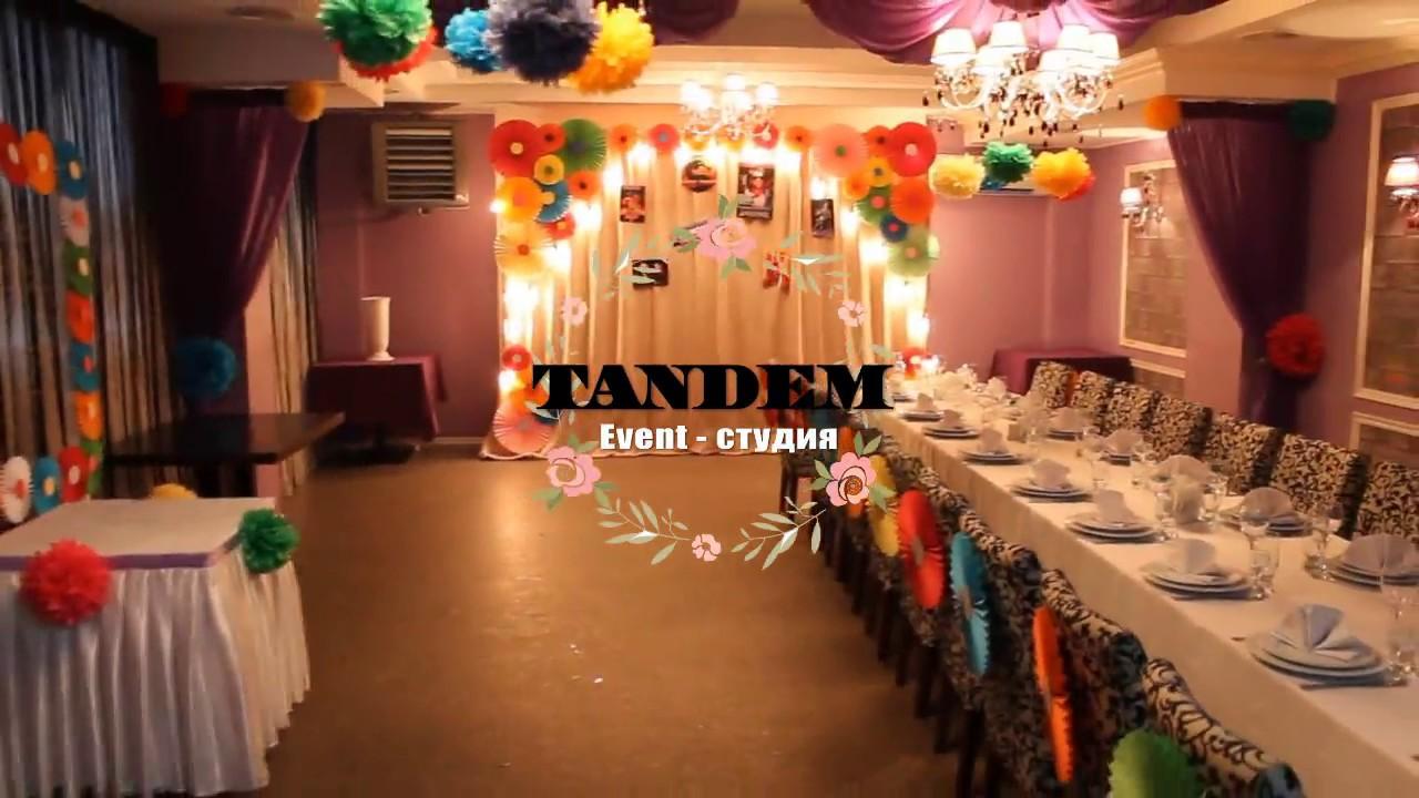 "Праздник в стиле 90-х. Декор от Event-студия ""TanDem"""