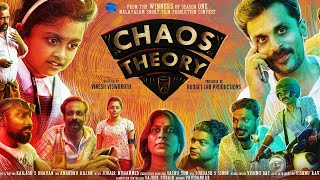 Chaos Theory | Malayalam Short Film | Vinesh Vishwanath | Budget Lab Productions |