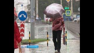 В Калининграде продолжает действовать штормовое предупреждение