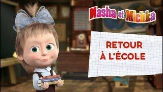 Masha et Michka - 📚Retour À L'école 🍎