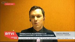 Прямой эфир на RTVI