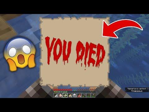 Не пытайся искать Lick на новой версии... (Minecraft 1.14.3 Lick Seed)