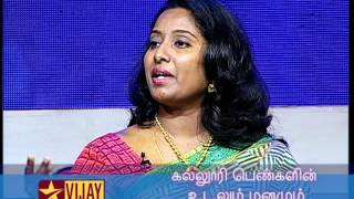 Doctor Doctor promo video 28th November 2015 the discussion about the body and mind of college girls Vijay tv saturday programs Doctor Doctor promo 28-11-2015 at srivideo
