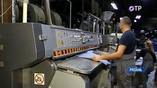 В Рязани запустили производство чехлов для пассажирских кресел самолетов