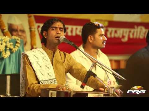 Ganesh Vandana    Rakesh Prajapati    श्री सोनाणा खेतलाजी जूनी धाम 2017    Marwadi Live Bhajan