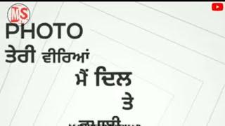 Gurtaj Vadda Bai WhatsApp Status  || (Lyrics) || Latest Punjabi Song 2018