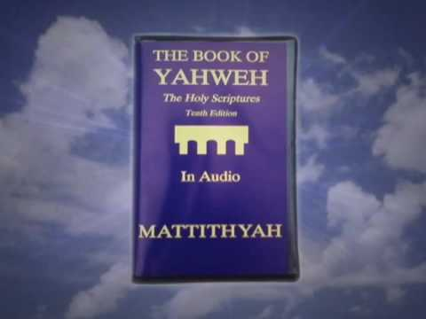 The Book of Yahweh In Audio