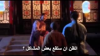 فيلم اسطورة التنين الاحمر