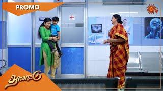Thalattu - Promo | 30 April 2021 | Sun TV Serial | Tamil Serial