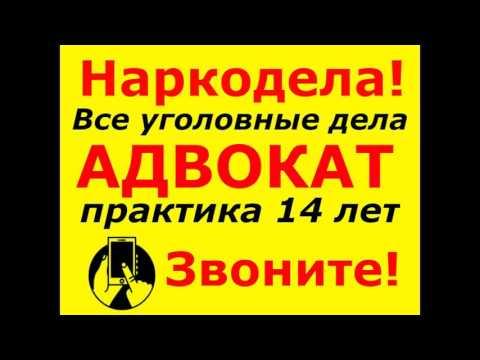 адвокат по уголовным делам во Владивостоке