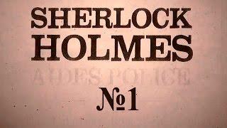 Учим Английский по фильмам Шерлок Холмс. Отличный способ выучить Английский