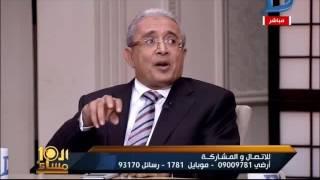 شاهد..نائب برلماني: ثورة 25 يناير مؤامرة