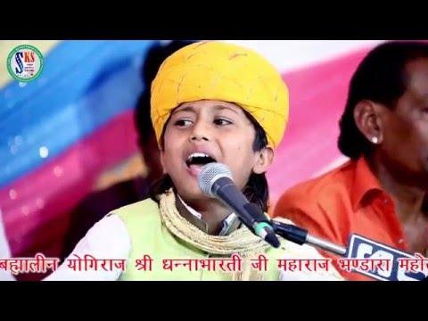 GANPATI VANDANA   Main Thane Sivaru   Suresh   Dhana Bhartiji Live   Rajasthani Live Bhajan 2016